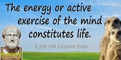 Aristotle quote: ή γὰρ νοῡ ἐνέργεια ζω&