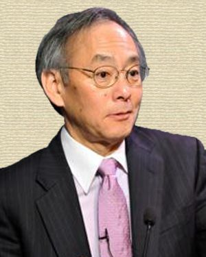 Steven Chu, while Secretary of Energy - head and shoulders