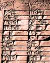 Detail from photo of the Babylonian clay tablet Plimpton 322. The stylus marks for numbers include some Pythagorean triples