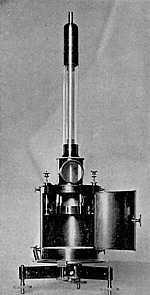 Mascart Electrometer